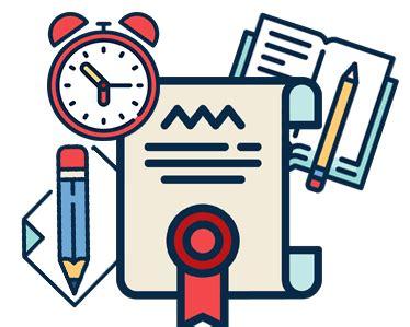 Essay Writing 200 Words Capricious